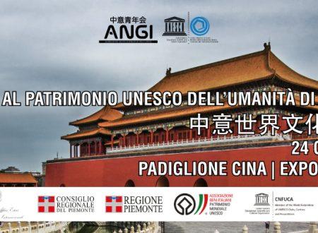 Guida al Patrimonio UNESCO di Italia e Cina
