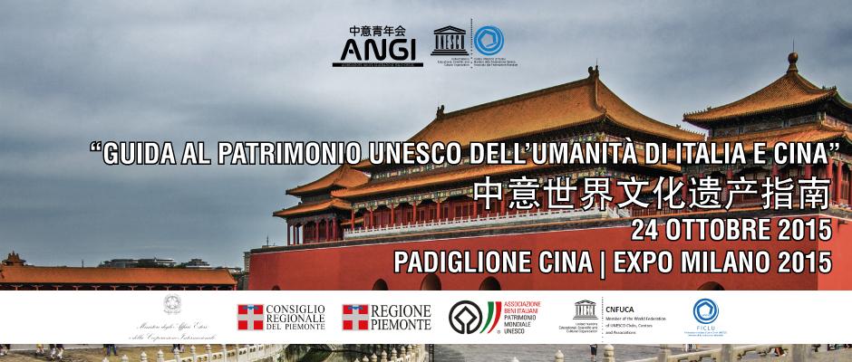 angi-presentazione-guida-al-patrimonio-unesco-della-umanita-di-italia-e-cina_940x400