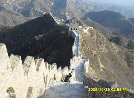 La Grande Muraglia Cinese Patrimonio UNESCO