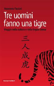 tre-uomini-fanno-una-tigre