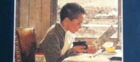 Il ragazzo che leggeva Maigret – Francesco Recami