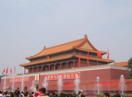 Città Proibita Patrimonio UNESCO