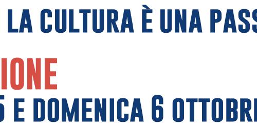 Portici di Carta 2019 a Torino
